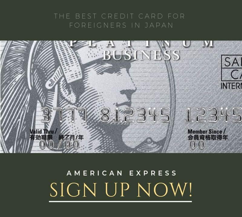 American Express (credit card) | FAIR Inc