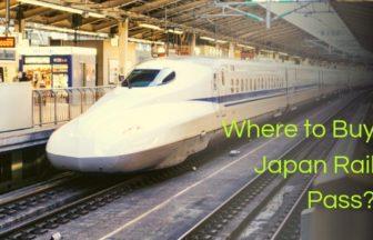 Where To Buy Japan Rail Pass | FAIR Inc