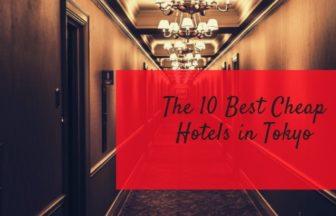 cheap hotels in tokyo | FAIR Inc