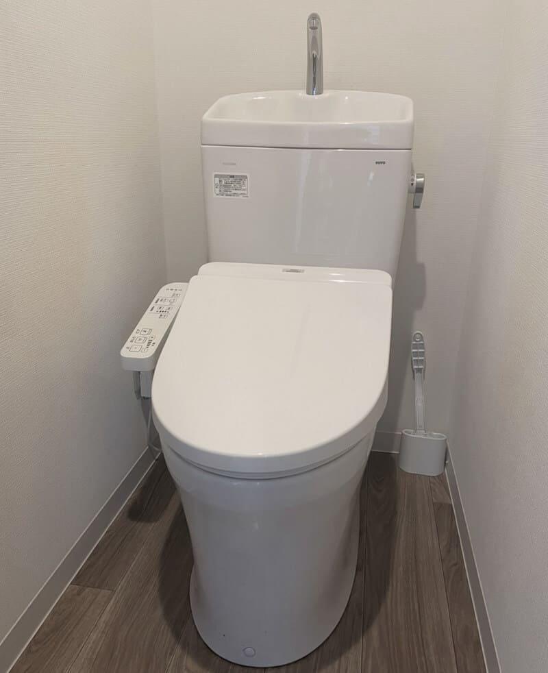 Japan's High-Tech Super Toilet | FAIR Inc