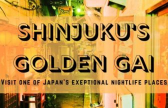 Shinjuku Golden Gai | FAIR Inc