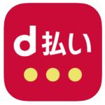 Japan App (D-barai) | FAIR Inc