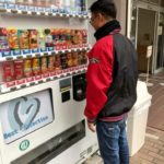 using prepaid cards at vending machine