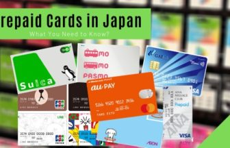 Prepaid Card in Japan | FAIR Inc