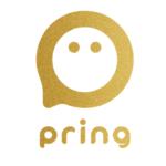 pring logo