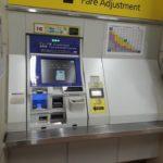 fare adjustment machine