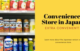 Convenience Store in Japan | FAIR Inc