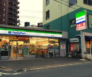 Familymart | FAIR Inc