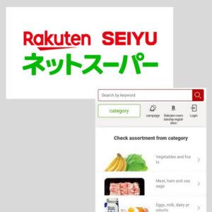 Grocery Shopping (Rakuten SEIYU)   FAIR Inc