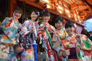 Kimono Experience | FAIR Inc