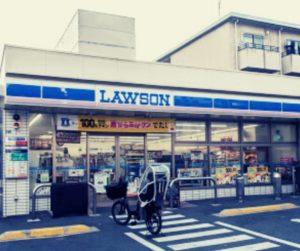 Lawson | FAIR Inc