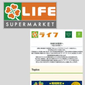Life Supermarket   FAIR Inc