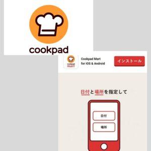 Online Cookpad Mart   FAIR-Inc