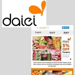 Online Grocery Daiei   FAIR Inc