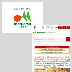 Online Grocery store (Maruetsu)   FAIR Inc