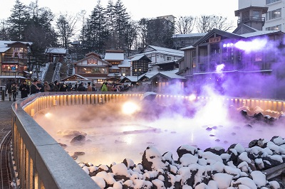 Best Hotspring In Japan | FAIR Inc