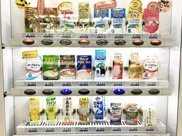 Milk Vending Machine In Japan | FAIR Inc