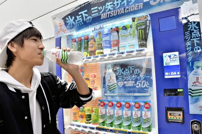 Vending Machines in Japan | FAIR Inc