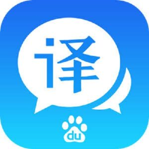 Translator App (Baidu)   FAIR Inc