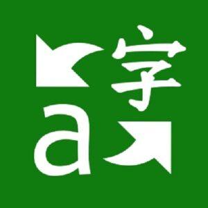 Translator App (Microsoft Translator)   FAIR Inc