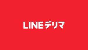 Line Delima Online Food Delivery in Japan   FAIR Inc