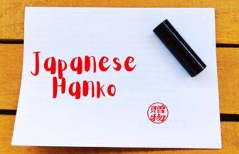 Hanko The Best Souvenir From Japan
