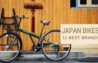 11 Best Japan Bike Brands You Should See | FAIR Inc