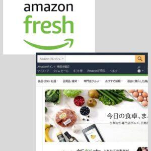 Online Grocery (Amazon Fresh)   FAIR Inc