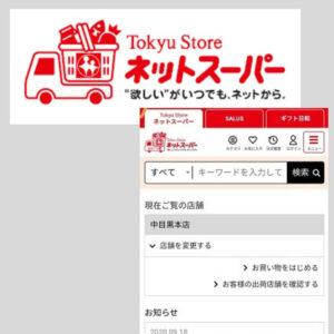 Tokyu Store   FAIR Inc